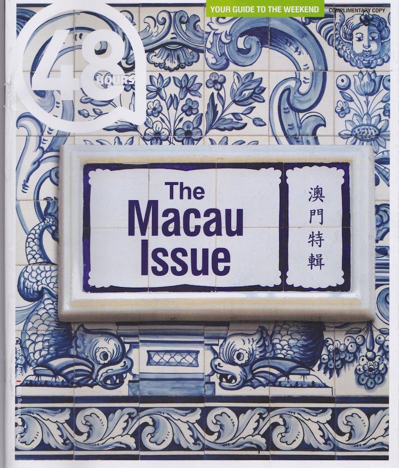 SCMP 48H Issue Macau