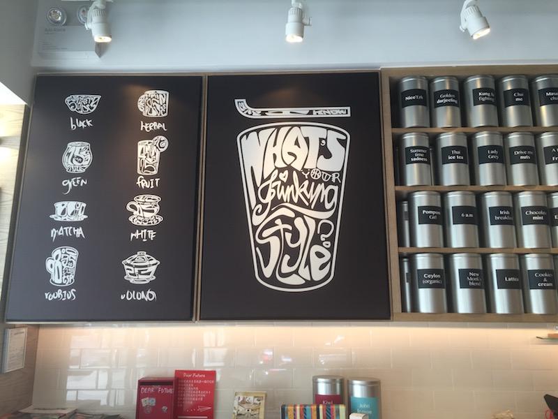 tea tai hang hong kong