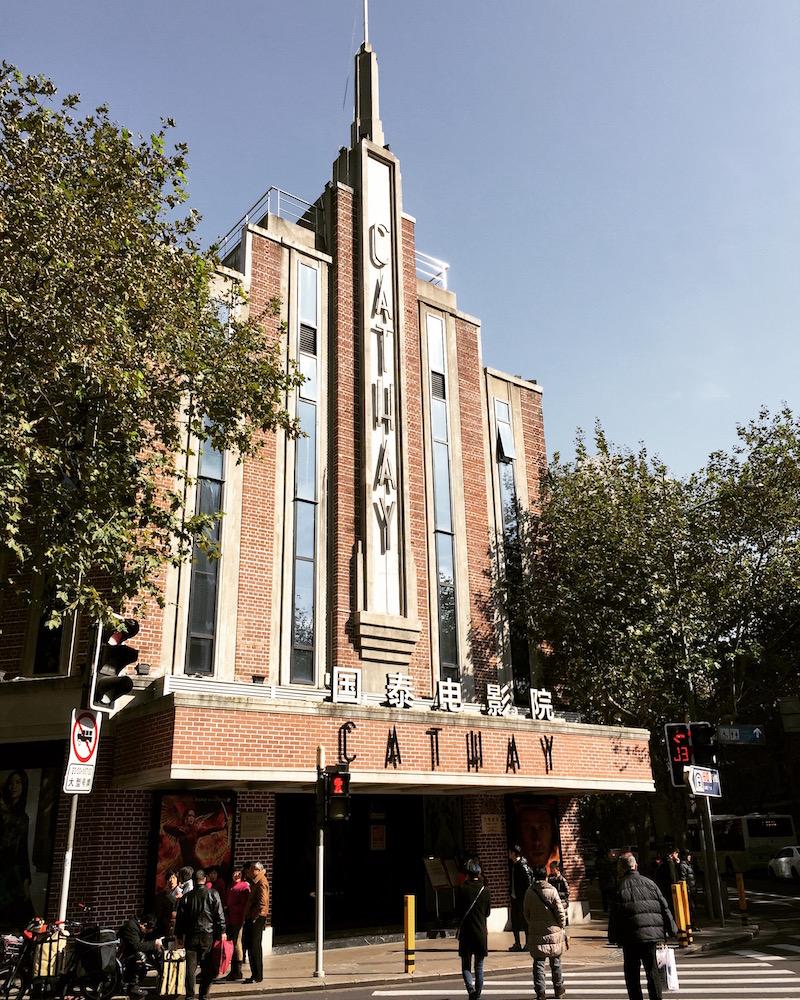 Shanghai cathay cinema art deco