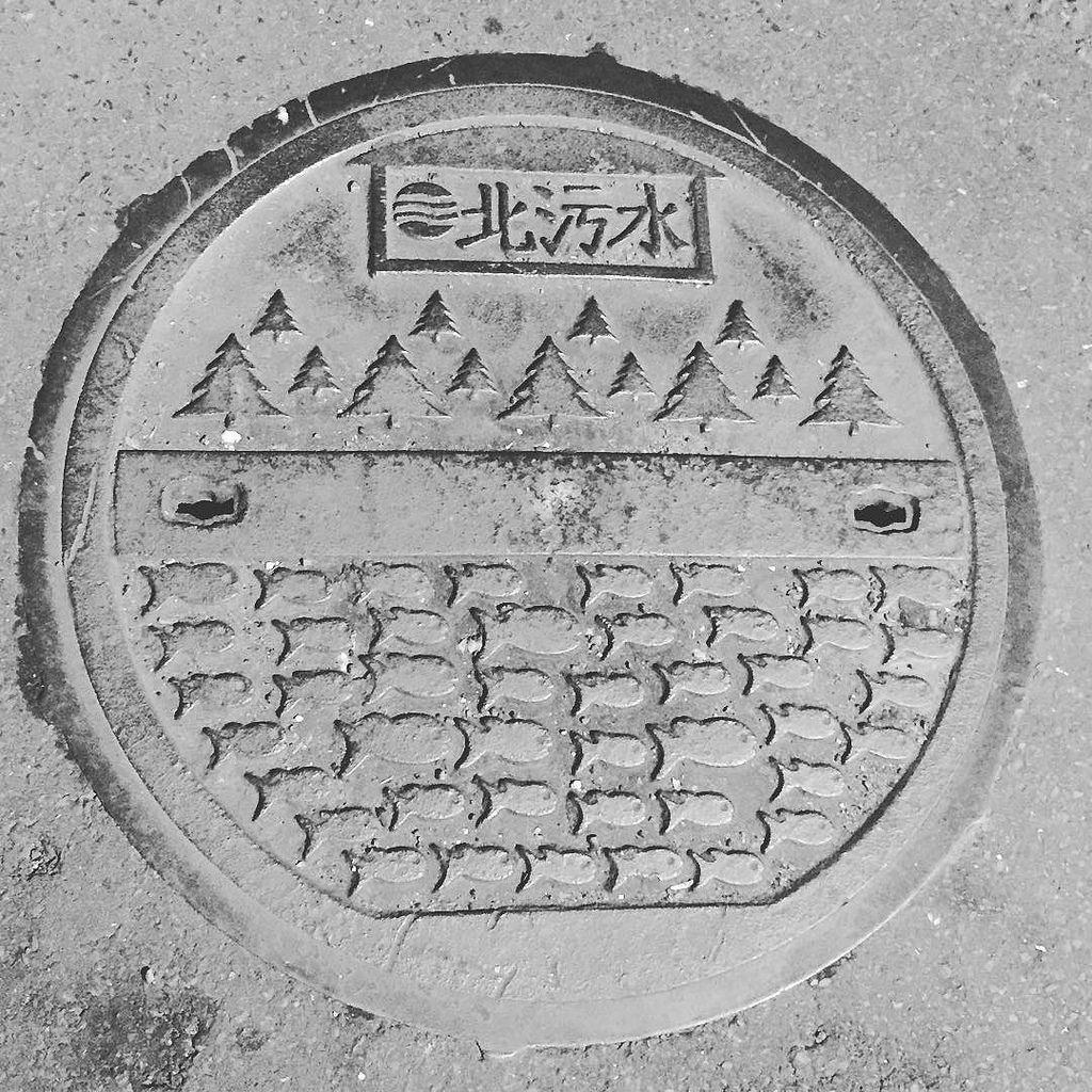 taipei manhole covers