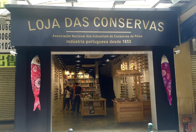 lojas das conservas macao